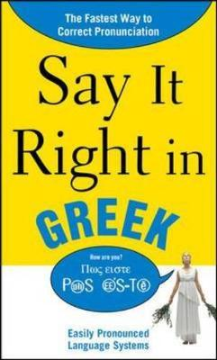Say it Right in Greek by EPLS image