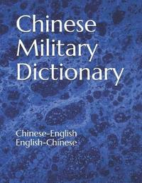 Chinese Military Dictionary by War Department