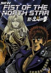 New Fist Of The North Star - Complete Collection (3 Disc Slimpack) on DVD