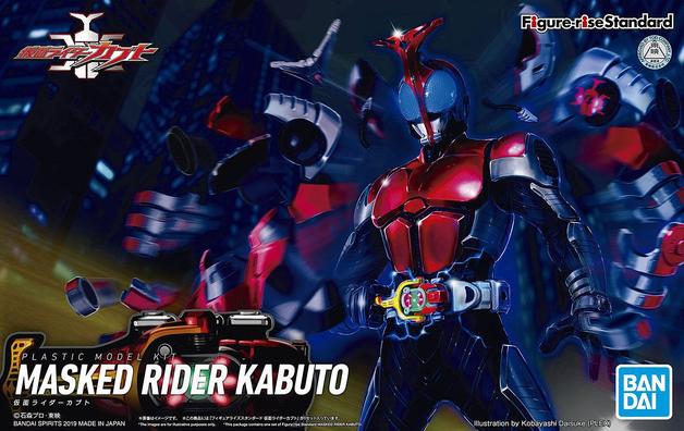 Kamen Rider: Figure-rise: Kabuto - Model Kit