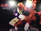 Gundam RX-0 Unicorn Gundam PG 1/60 LED Unit