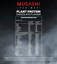 Musashi Plant Protein - Chocolate (900g) image