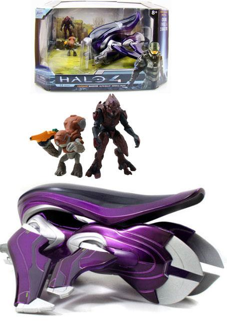 Halo 4 Die Cast - 7 1