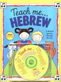 Teach Me Hebrew by Judy Mahoney image