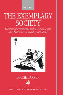The Exemplary Society by Borge Bakken image
