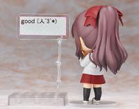 New Game!: Nendoroid Hifumi Takimoto - Articulated Figure image