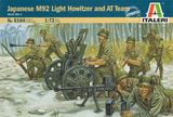 Italeri Japanese M92 Light Howitzer and AT Team 1/72 Model Kit