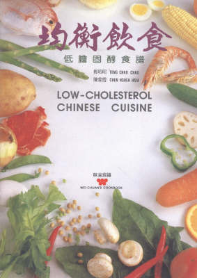Low-cholesterol Chinese Cuisine by Teng Chao