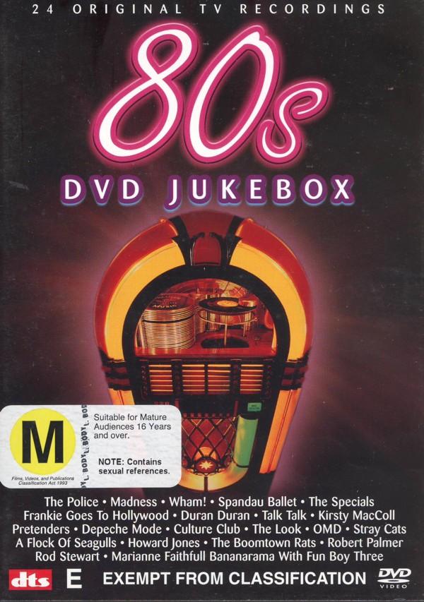 80's DVD Jukebox image