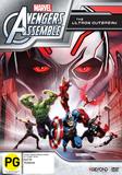 Avengers Assemble: The Ultron Outbreak (Season 2) DVD