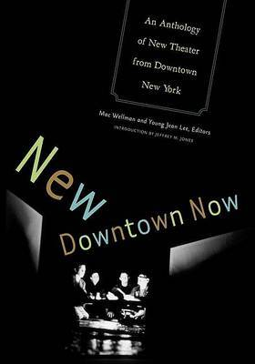 New Downtown Now image