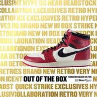 Out of the Box by Bobbito Garcia