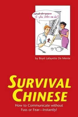 Survival Chinese by Boye Lafayette De Mente image