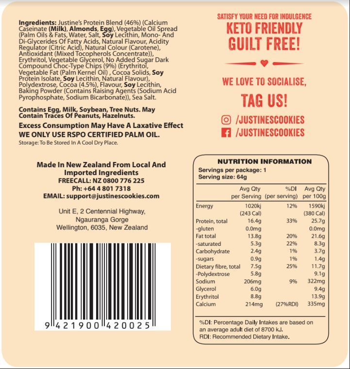 Justine's Protein Cookies - Chocolate Fudge (12 x 64g) image