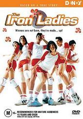 The Iron Ladies on DVD