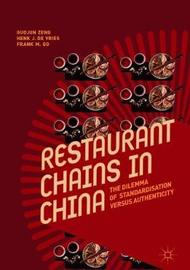 Restaurant Chains in China by Guojun Zeng image
