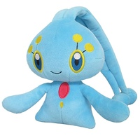 Pokemon: Manaphy Plush (Small)
