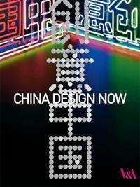 China Design Now image