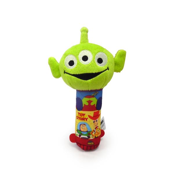 Alien Squeaker Plush Toy