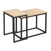 Boras Nesting Side Table Set