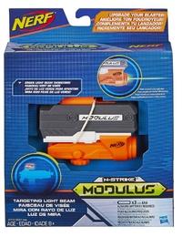 Nerf: N-Strike Modulus - Targeting Light Beam Upgrade kit