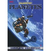 Planetes Collection (6 Disc DVD set) image
