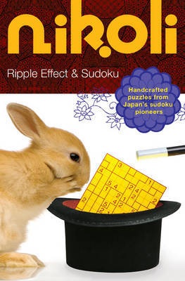 Ripple Effect and Sudoku by Nikoli