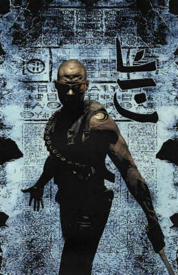 Blade II: The Official Comic Adaptation: Bloodhunt by Marv Wolfman image