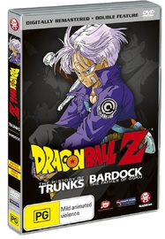 Dragon Ball Z - Double Feature (The History of Trunks / Bardock: The Father of Goku) on DVD
