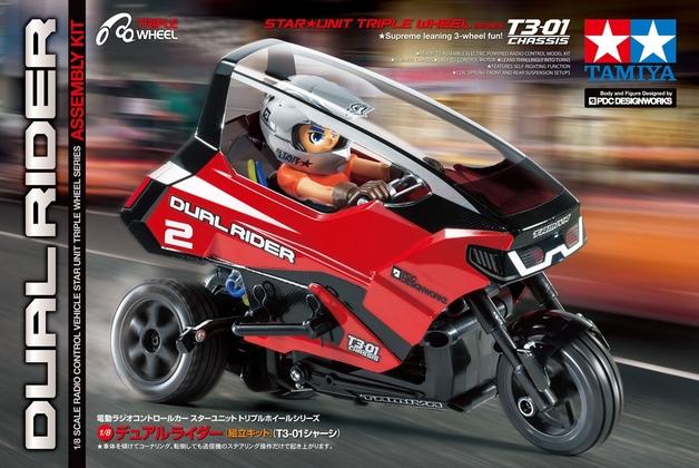 Tamiya: RC Star Unit Dual Rider Trike (T3-01 Chassis)