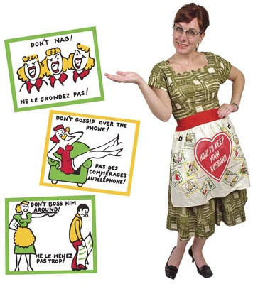How to Keep Your Husband Apron image