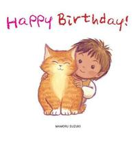 Happy Birthday! by Mamoru Suzuki image