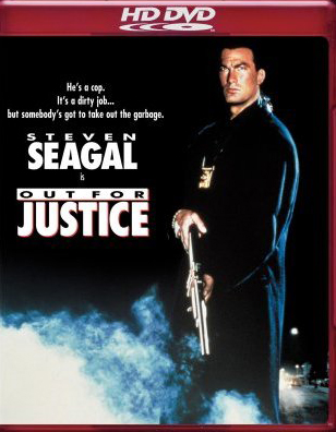 Out For Justice on HD DVD image
