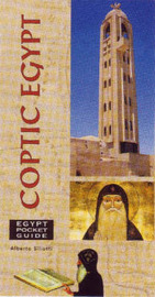 Coptic Egypt by Alberto Siliotti image
