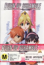 Burn Up Scramble Collection (3 Disc Box Set) on DVD