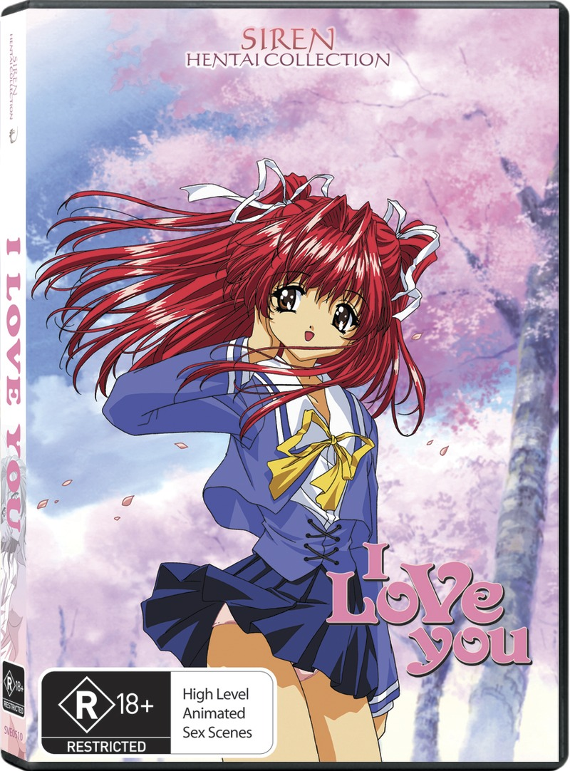 I Love You (Hentai Collection) on DVD image