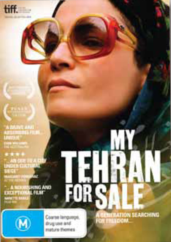 My Tehran For Sale on DVD image