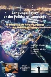 Language Policy or the Politics of Language by Madina Djuraeva