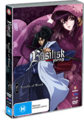 Basilisk - Vol. 1: Scrolls Of Blood on DVD