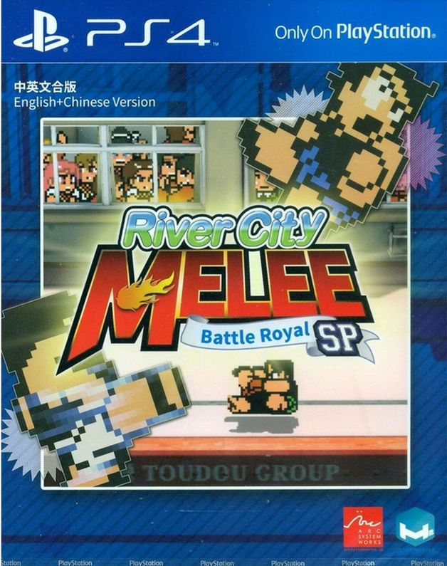 River City Melee Battle Royal Special for PS4