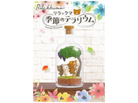 Rilakkuma: Seasonal Terrarium - Mini Figure (Blind Box)