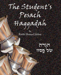 The Student's Pesach Haggadah by Shmuel Jablon image