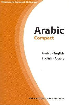 Arabic - English / English - Arabic (Modern Standard) Compact Dictionary by Jane Wightwick