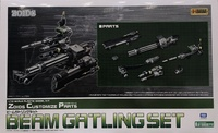Zoids HMM: 1/72 Beam Gatling Gun Set