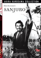 Sanjuro on DVD