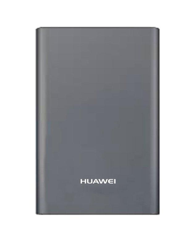 Huawei 13000mAh Dual USB Power Bank - Silver