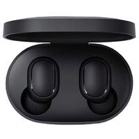 Xiaomi Mi AirDots 2 True Wireless Earphones - Black