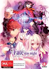 Fate/stay Night: Heaven's Feel 1. Presage Flower on DVD