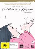 The Tale Of The Princess Kaguya DVD