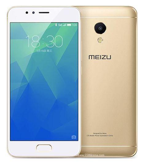 MEIZU M5s 16GB - Gold image